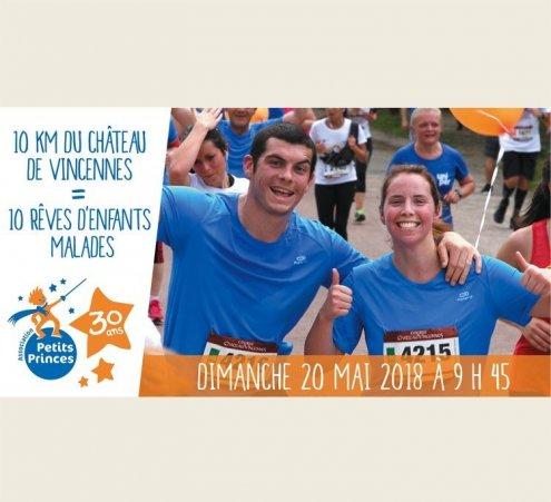 Participer à la Course du Château de Vincennes !